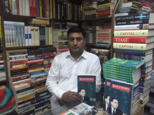 midland-books-mr-mirza-afsar-baig